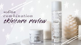 I Got Better Skin! SOFINA Favorites Review|給我好膚質的 SOFINA 混合肌愛用實測