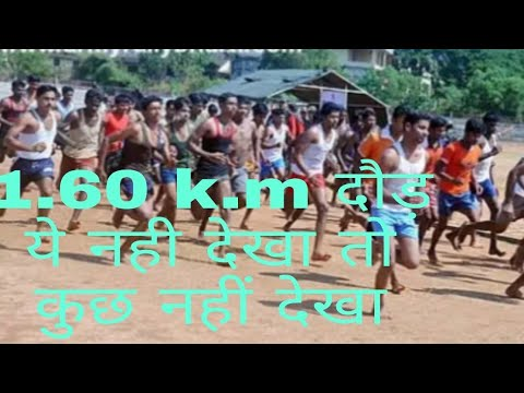 Indian Army Rally Bharti Danapur Date 2017-18