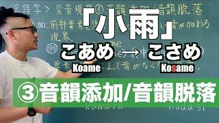 こせんだ塾チャンネルでは、主に日本語・日本語教育に関する授業動画を2018年10月より毎日更新中! YouTubeを見ながら勉強をしている方の参考になれば幸いです!