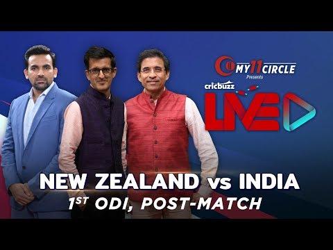 Cricbuzz LIVE: New Zealand V India, 1st ODI, Post-match Show