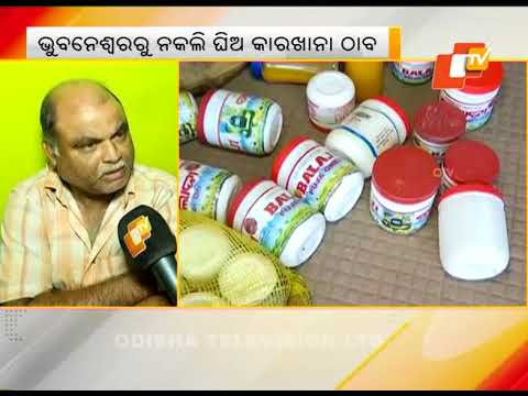 Fake Ghee Unit Busted In Bhubaneswar, 6 Arrested