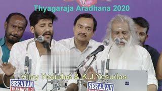 Legend K J Yesudas Live 173rd Thyagaraja Aradhana - NagumOmu GanalEni - Rag Aabheri