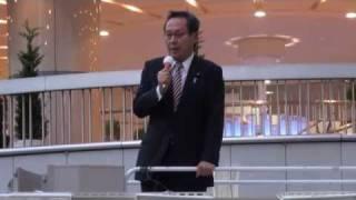 3月2日・ JR有楽町駅街頭演説 園田幹事長/藤井参議院代表