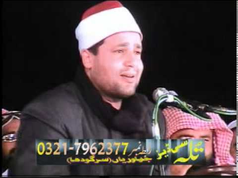 Hajjaj Ramzan Al Handavi 2006 F