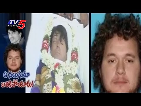 Another 4 Indians Escaped a Fate of Getting Shot in Vamshi Reddy Death Case   TV5 News