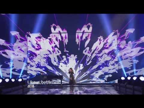 張靚穎Jane Zhang【Battle Field】LIVE (2017湖南衛視跨年演唱會part1/2)