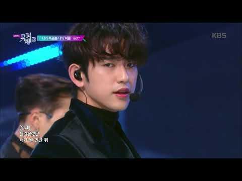 니가 부르는 나의 이름(You Calling My Name) – GOT7 [뮤직뱅크 Music Bank] 20191115