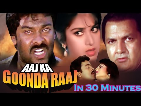 Hindi Action Movie   Aaj Ka Goonda Raj   Showreel   Chiranjeevi   Meenakshi Seshadri Bollywood Movie