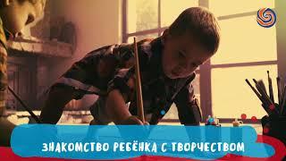 СУТЬ РАННЕГО ОБУЧЕНИЯ | Раннее обучение в Чертаново