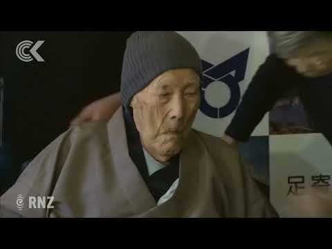 112 year old Japanese man oldest in the world