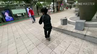 스턴트 스쿠터 STREET tricks