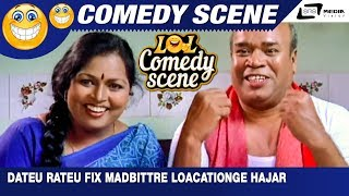 Dateu Rateu Fix Madbittre Loacationge Hajar | Khiladi Krishna |Bank Janardhan | Comedy Scene-4