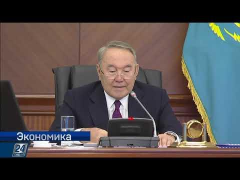 Каким будет социально-экономическое развитие Казахстана в 2019 году?   Экономика