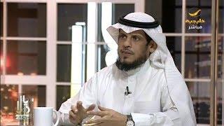 ياهلا 2030 يستعرض مبادرات اوقاف الجامعات لتحقيق رؤية المملكة 2030