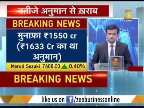F&O Caller Show: Consultation paper on spectrum auction to be out soon: TRAI (Part-1)