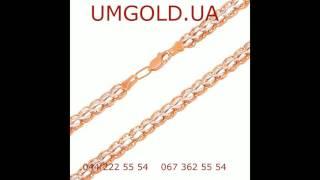 Золотые мужские цепочки в магазине Ювелірне Мистецтво, Киев(, 2017-03-10T15:28:25.000Z)