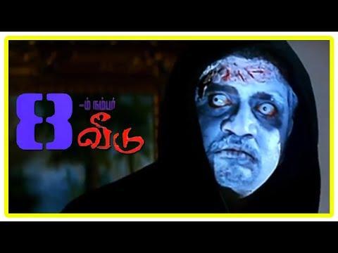 8aam Number Veedu Tamil Movie Scenes | Nightmare Scene | Chinna | Vinod Kumar