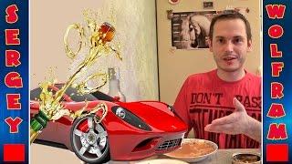 Новый Автомобиль Обмыли (New car)