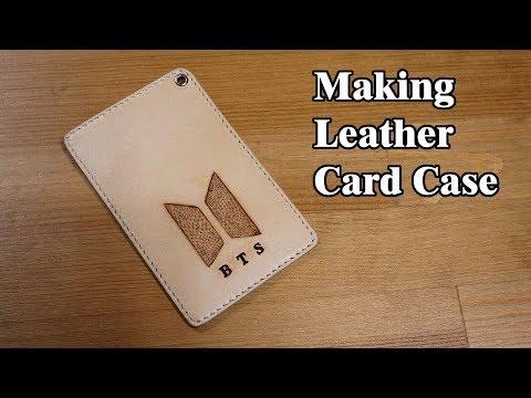 28 [LeatherCraft] Making Card Case / [가죽공예] 목걸이 카드케이스 만들기 / Free Pattern