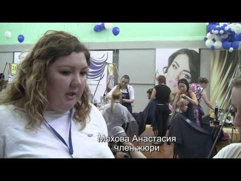 Краснодарский гуманитарно-технологический колледж