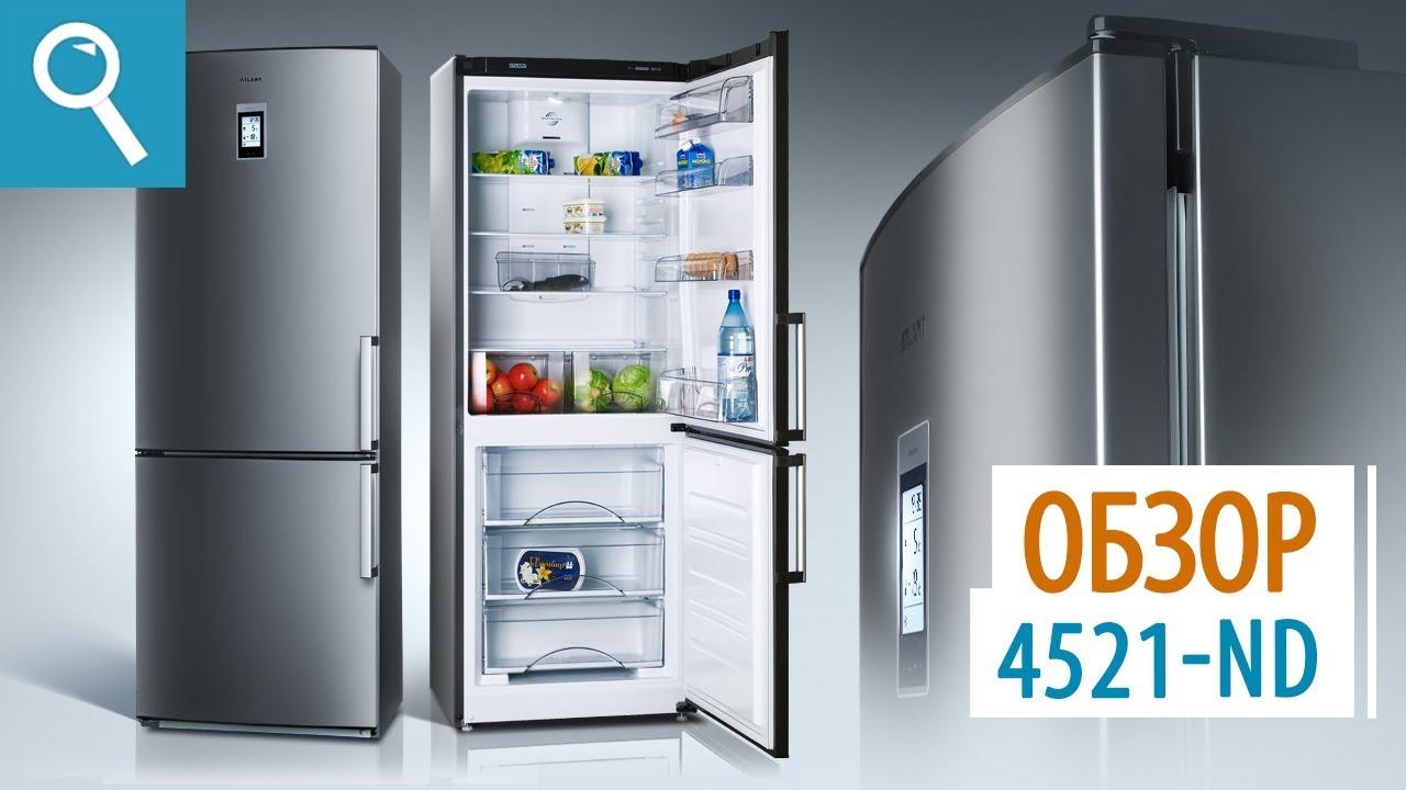 Холодильник ATLANT ХМ 4424-049 ND. Обзор новой модели! - YouTube
