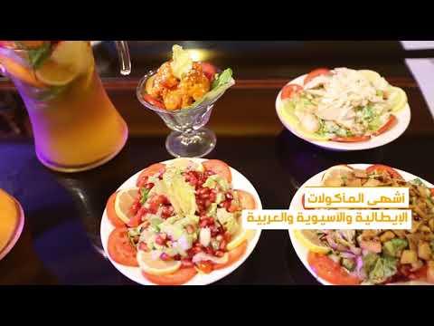 قناة اطفال ومواهب الفضائية اعلان مطعم القارب ابوعريش