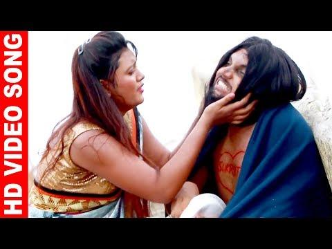 आप देखके रो पड़ोगे - इस लड़की के प्यार में ये लड़का पागल हो गया - Bhojpuri Sad Songs 2017 New