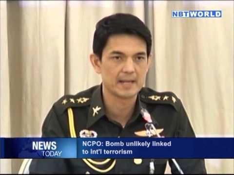 NCPO: Bomb unlikely linked to international terrorism