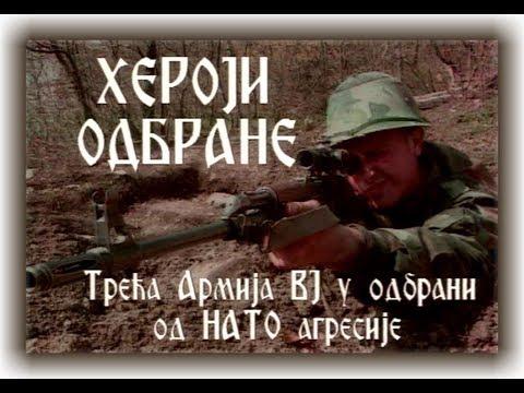 Хероји одбране 1999. (цео филм) - Овако се заиста бранио Космет. Oво је права ИСТИНА.