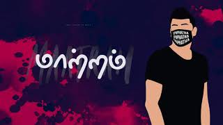 Maatram | Tamil Christian Rap | Tamil Christian Media | 4K