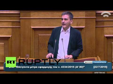 Greece: Tsakalotos defends 'agreekment' ahead of bailout vote