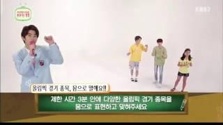 [UP10TION] 160720 EBS Elementary School 'Heartwarming 11''훈훈한11' MC Wooshin and Xiao CUT