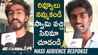 Saaho Mass Audience Response | Prabhas | Shraddha Kapoor | Sujeeth | #SaahoPublicTalk |Telugu Cinema