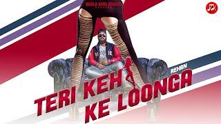 Teri Keh Ke Lunga | Official Teaser | Rehan Pathak & VK Thaar | Khula Khel | Brothers Productions