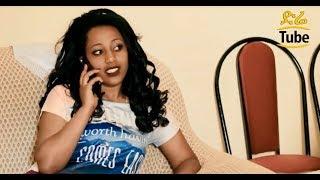 Takee Tasfaa-  Maal Wayya? New Ethiopian Music 2017 Official Video