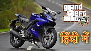 Ultra High Graphics #Gta5   #R15 #Suzuki #Bike #Hayabusha #Bullet  1080p 60fps 2018 Hindi