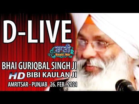 D-Live-Bhai-Guriqbal-Singh-Ji-Bibi-Kaulan-Ji-From-Amritsar-Punjab-26-Feb-2021