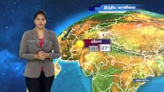 Weather Forecast | 18-09-2016 | News7 Tamil