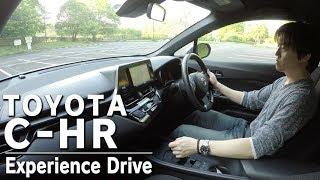 C-HR今、1番売れているコンパクトSUV!?ちょうど良いサイズで運転がしやすくgood!!