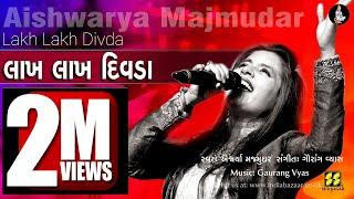 Lakh Lakh Divda   લાખ લાખ દિવડા (ગરબો)   Singer: Aishwarya Majmudar   Music: Gaurang Vyas
