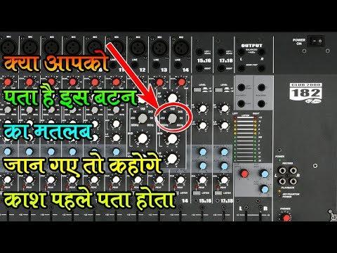 Studio Master Mixer Setting IN HINDI