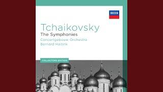 Tchaikovsky: Francesca da Rimini, Op.32