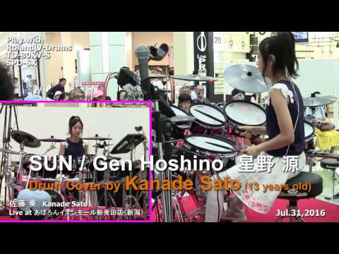 Gen Hoshino - SUN / Drum Cover by Kanade Sato