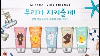 Kem Chống Nắng Missha All-Around Safe Block Suncare Line Friend Edition