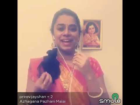 """Vetrivel muruganuku arohara""   Azhagana Pazhani Malai Song    Smule Tamil"