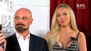 Оля Полякова з'явилася на прем'єрі «Свінгери 2» без спідньої білизни