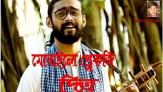 মোবাইলে প্লেকজি দিত নতুন গান mobile flxy ditho new2019 MD HELAL Music