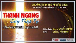 HTTL TÂN HIỆP (Kiên Giang) - Chương Trình Thờ Phượng Chúa - 03/10/2021