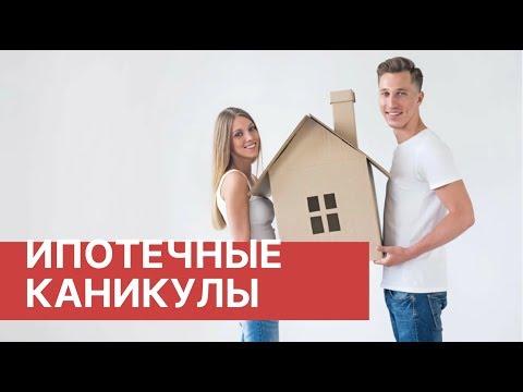 Отсрочка по ипотеке. ЦБ рекомендовал банкам предоставить заразившимся ипотечные каникулы