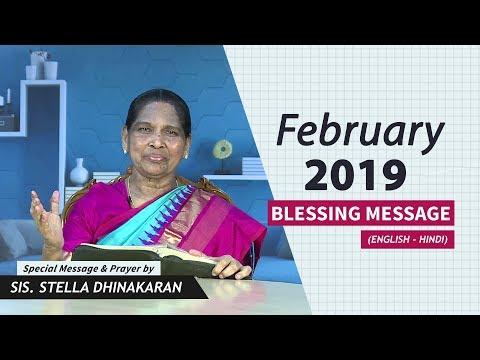 February 2019 Blessing Message (Hindi) | Sis. Stella Dhinakaran